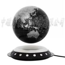 磁悬浮地球仪,磁悬浮地球仪厂家,磁悬浮地球仪定做