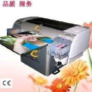 晶玻璃工艺品-标识印字设备图片