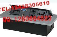 供应桌面走线盒VGA插座多媒体信批发