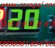 杭州泰格防磁防潮柜DMC-210图片