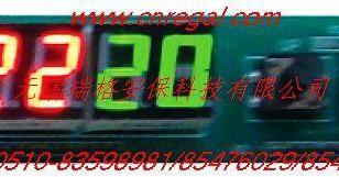 海宁泰格防磁防潮柜DMC-210图片