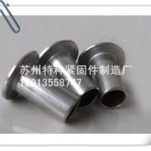 供应不锈钢实心铆钉不锈钢台阶铆钉