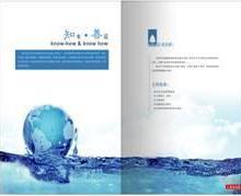 供应杭州画册设计,杭州画册设计公司,杭州画册设计报价,画册设计批发