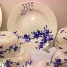 供应陶瓷定做加工瓷器定做订制陶瓷产品景德镇瓷器陶瓷定做加工餐具花瓶