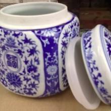供应瓷器陶瓷罐子酱菜坛子厂家批发价格加工景德镇陶瓷瓷坛瓷罐瓷瓶定做厂批发
