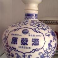 供应开发设计瓷器陶瓷酒瓶扁壶型酒瓶麦杆画酒瓶瓷瓶定做订制加工酒坛价格