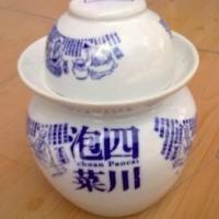 供应订制景德镇瓷器陶瓷腌鱼腌生姜老咸菜罐子坛子瓶子泡菜坛定做加工批发