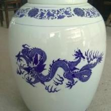 供应定做瓷器陶瓷包装容器酒瓶酒坛罐子定做加工订制景德镇陶瓷瓶子茶叶罐批发