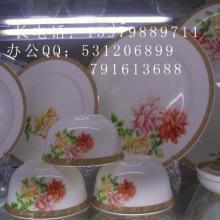 供应餐具景德镇陶瓷瓷器餐具供应定做订制生产13979889711