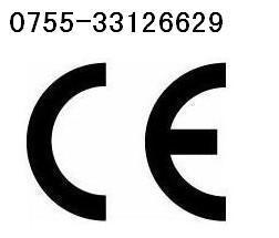 供应平版印刷机CE认证 分切机CE认证 折页机CE认证