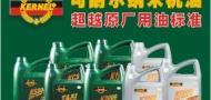 深圳市可耐尔润滑油有限公司