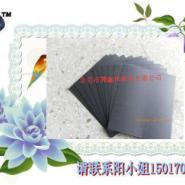 环保进口黑卡纸图片