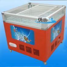 供应乳品柜乳品冷藏柜