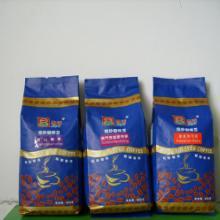 供应蓝山咖啡图片