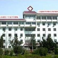 供应E广东贵州女性白发患者治疗