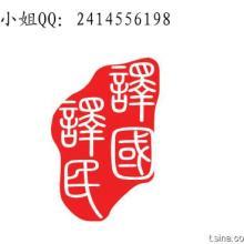 北京自动化行业翻