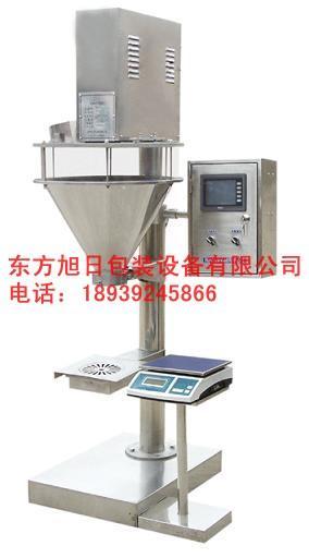 供应自动定量粉剂灌装机/粉剂包装机/粉剂包装机价格厂家