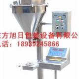 供应自动定量粉剂粉末包装机/粉剂包装设备厂家价格供应
