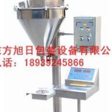供应粉剂包装机/定量包装机/粉末包装机/粉剂灌装机