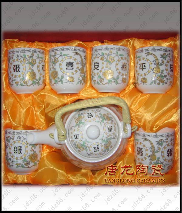 供应陶瓷手绘茶具中国红工艺品陶瓷茶具定做礼品陶瓷茶具,...