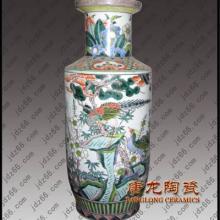 供应陶瓷粉彩瓷陶瓷工艺品家居装饰品商务礼品传统工艺陶瓷收藏品图片