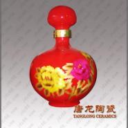 青瓷酒瓶工艺酒瓶景德陶瓷酒瓶厂图片