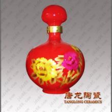 供应青瓷酒瓶工艺酒瓶景德陶瓷酒瓶厂