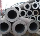供应鞍山无缝钢管/鞍山无缝钢管供应商/鞍山无缝钢管厂家销售价格批发