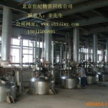 供应北京二手物资回收二手设备回收库存