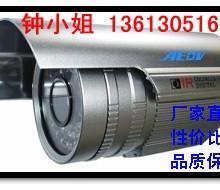 ★☆提供各种安防监控摄像头,半球,高清红外智能高速球机,监控摄像头索