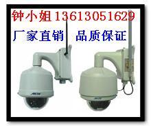 供应红外防水监控摄像头红外防水摄像机/网络摄像机/智能高速球
