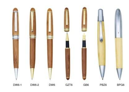供应竹制笔:竹子笔:竹制工艺笔:竹笔竹制笔竹子笔竹制工艺笔竹笔