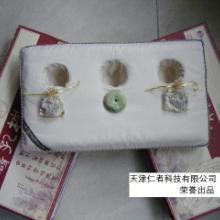 供应天津寿孔枕生产加工销售一条龙