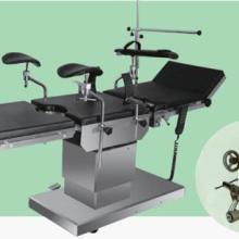 手术室设备之电动综合手术台医用手术设备