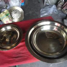 供应黄铜盘子
