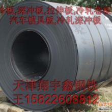 供应SPHC酸洗卷板