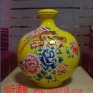 北京10斤酒瓶10斤酒坛酒坛订做图片