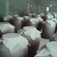 茅台镇20年老酒图片