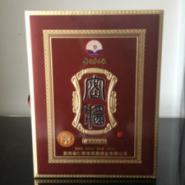 供应密酱酒20年,酱香型白酒,中国名酒,贵州老酒