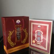 贵州密酱酒20年陈酿图片