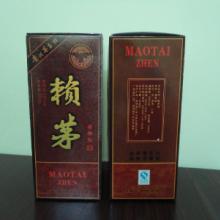 供应茅坛酒厂赖茅酒,贵州赖茅,茅台镇酒价格,茅台镇酱香型白酒批发