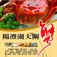 你的最佳选择北京大闸蟹礼盒团购