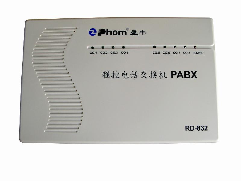 话分机系统-广州通信工程