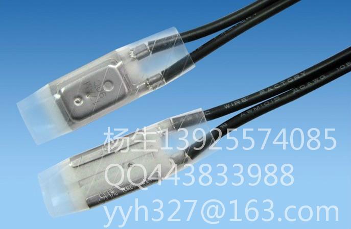 17AM低温温控器 17AM020A5温控保护器