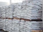 供应西宁活性轻质碳酸钙,DT1250,石家庄东泰钙业