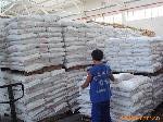 供应江苏活性轻质碳酸钙,DT1250,石家庄东泰钙业