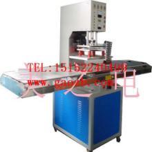 供应热水袋高周波热合机-热水袋高周波热合机