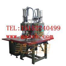 供应高频熔断机-高频熔断机