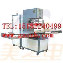 供应塑料熔焊机-塑料熔焊机