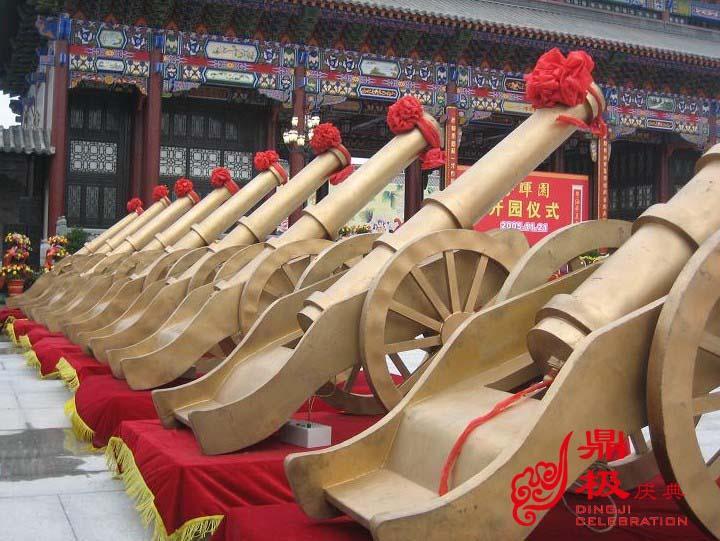 【上海皇家礼炮】【上海皇家礼炮】【上海皇家礼炮】